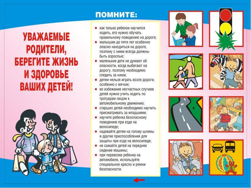 Картинки по запросу памятка родителям о воспитании детей
