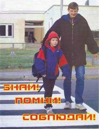 Памятка для родителей детей младшего дошкольного возраста по воспитанию грамотного пешехода