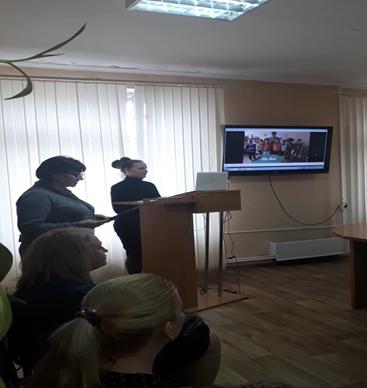 Этап Всероссийского конкурса «Родительский патруль».