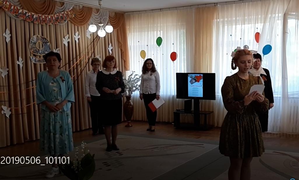 Участие МБДОУ ДС «Парус» г.Волгодонска  в X Международной Акции «Читаем детям о войне» в 2019 году посвященный Дню Победы «9 МАЯ ДЕНЬ ПОБЕДЫ»
