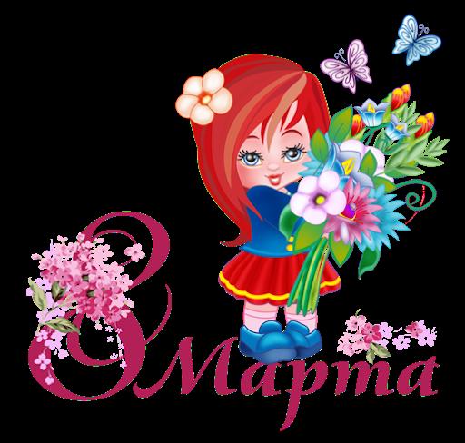 Музыкальный праздник «Мама, милая моя!».